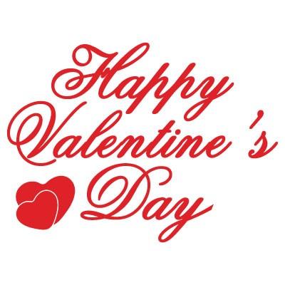 Happy Valentines Day γράμματα