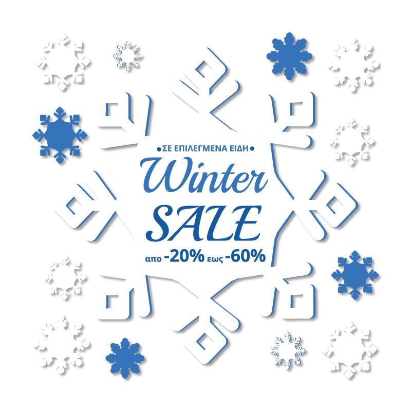Winter Sales 20% έως 60%