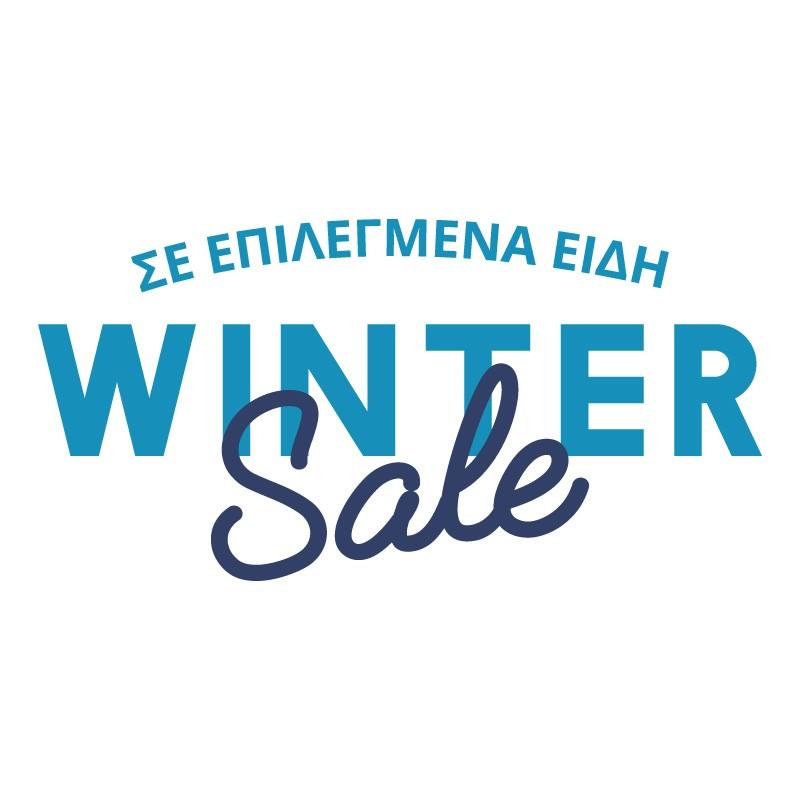 Winter Sale σε Επιλεγμένα Είδη