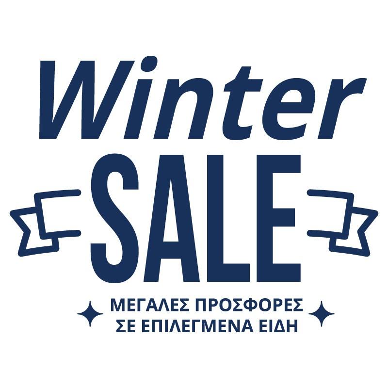 Winter Sale Μεγάλες Προσφορές