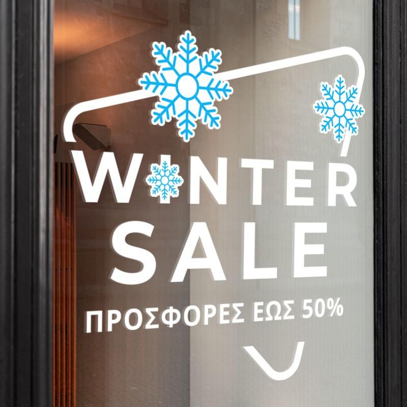 Winter Sales Snowflakes 50%