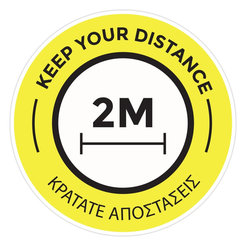 Keep Your Distance Κίτρινο