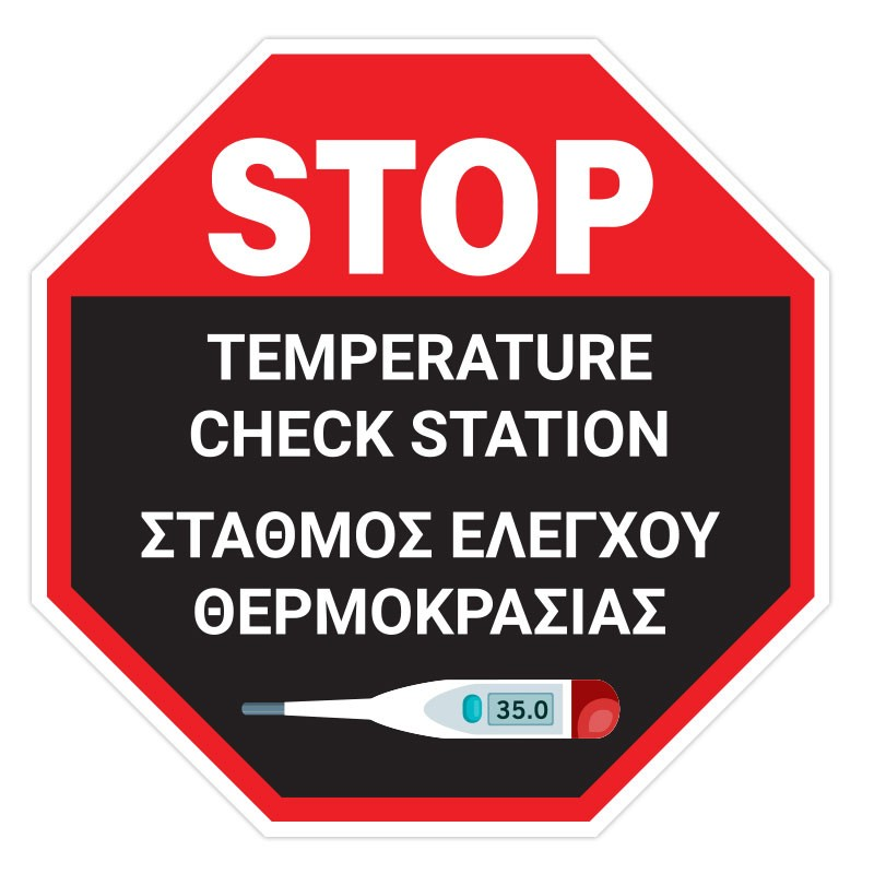 Temperature Check Station