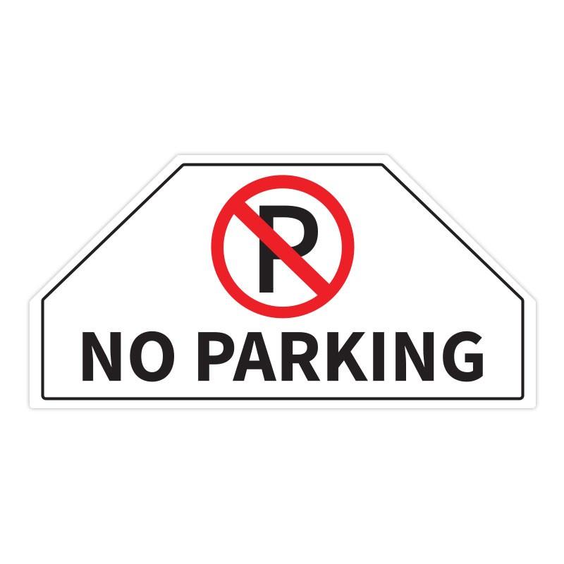 No Parking Πολύγωνο