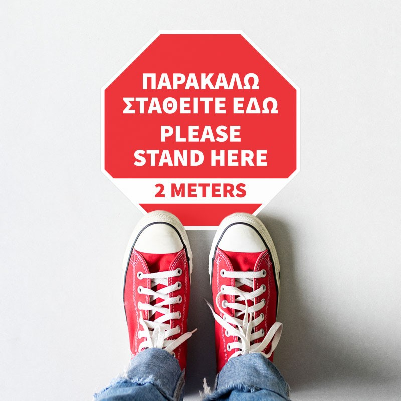 PLEASE STAND HERE-2 METERS