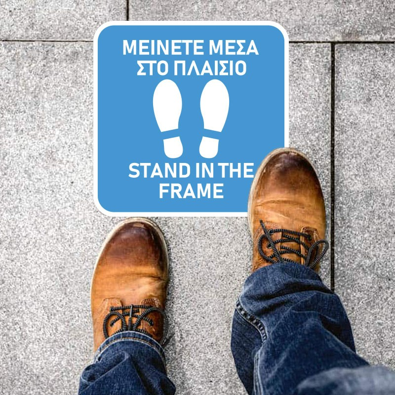 STAND IN THE FRAME