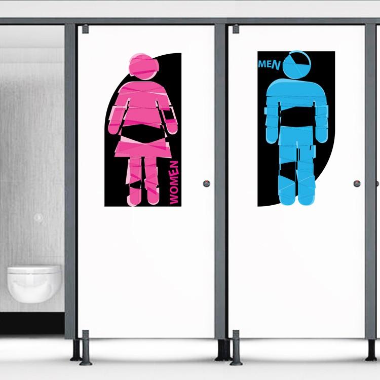 Restroom era