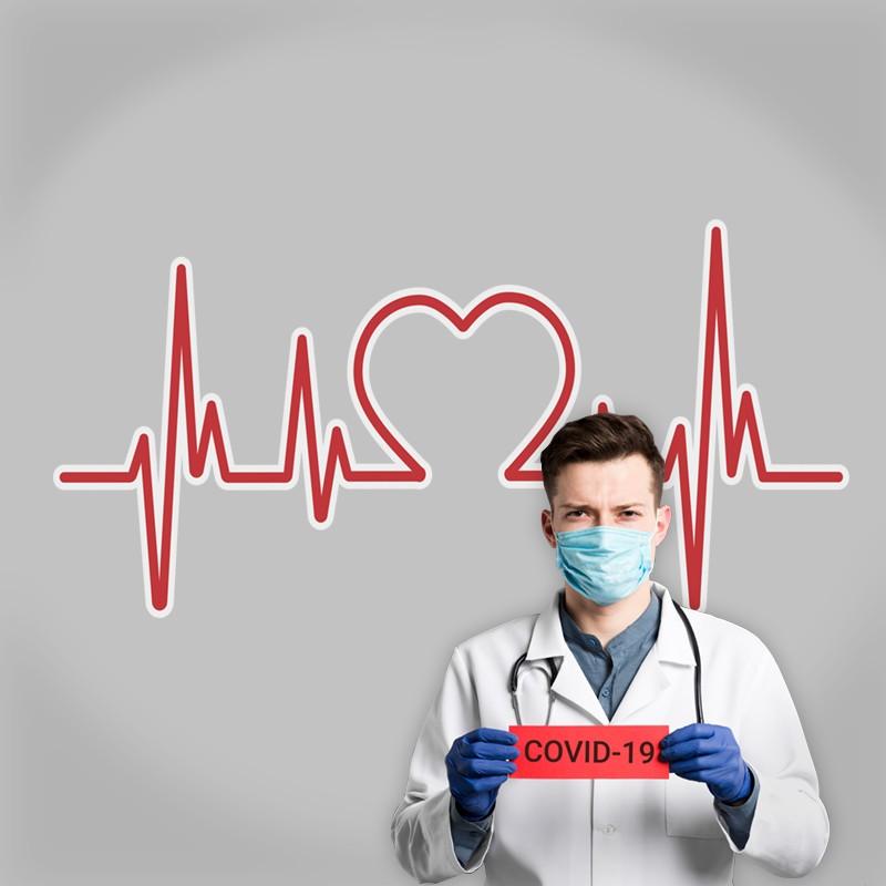 Αυτοκόλλητο Τοίχου - Καρδιογράφημα Σχηματίζει Καρδιά