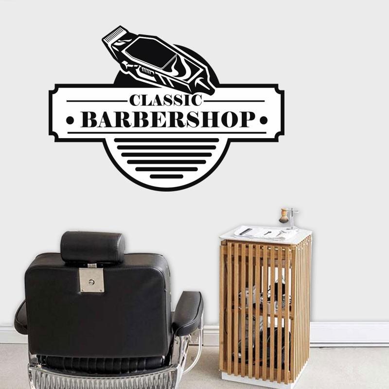 Αυτοκόλλητο Τοίχου - Classic Barbershop