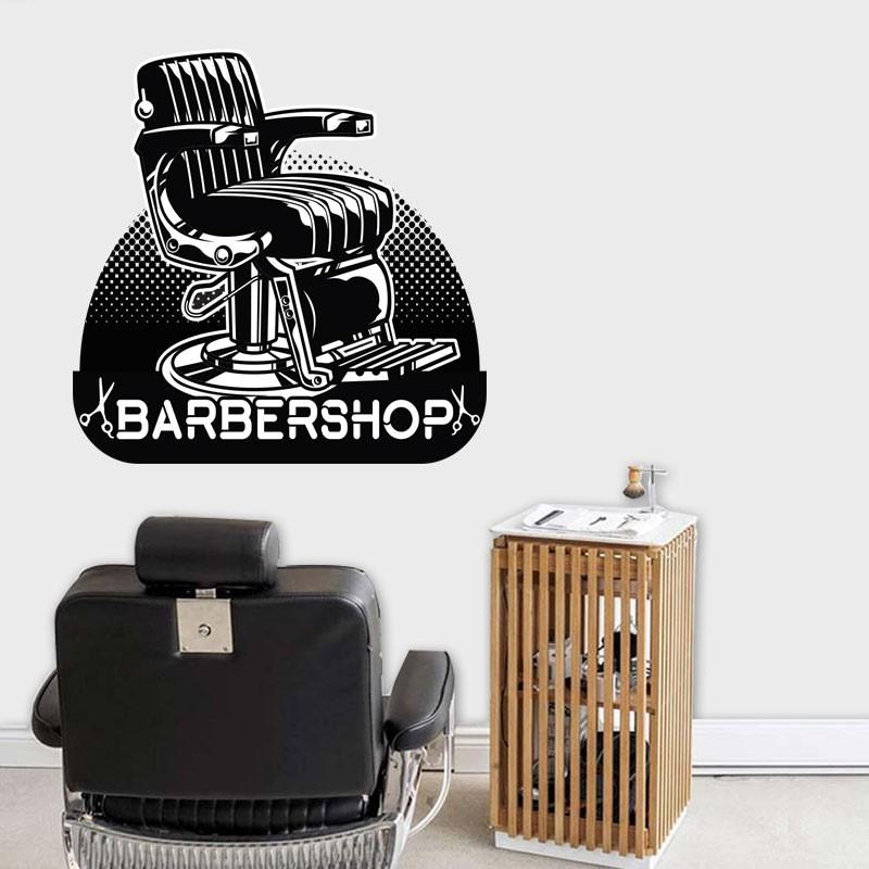 Αυτοκόλλητο Τοίχου - Barber Chair